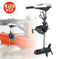 65LB Electric Trolling Motor Outboard Engine Rubber Inflatab