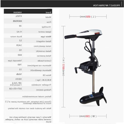 SALE Trolling Motor 660W Outboard Engine US