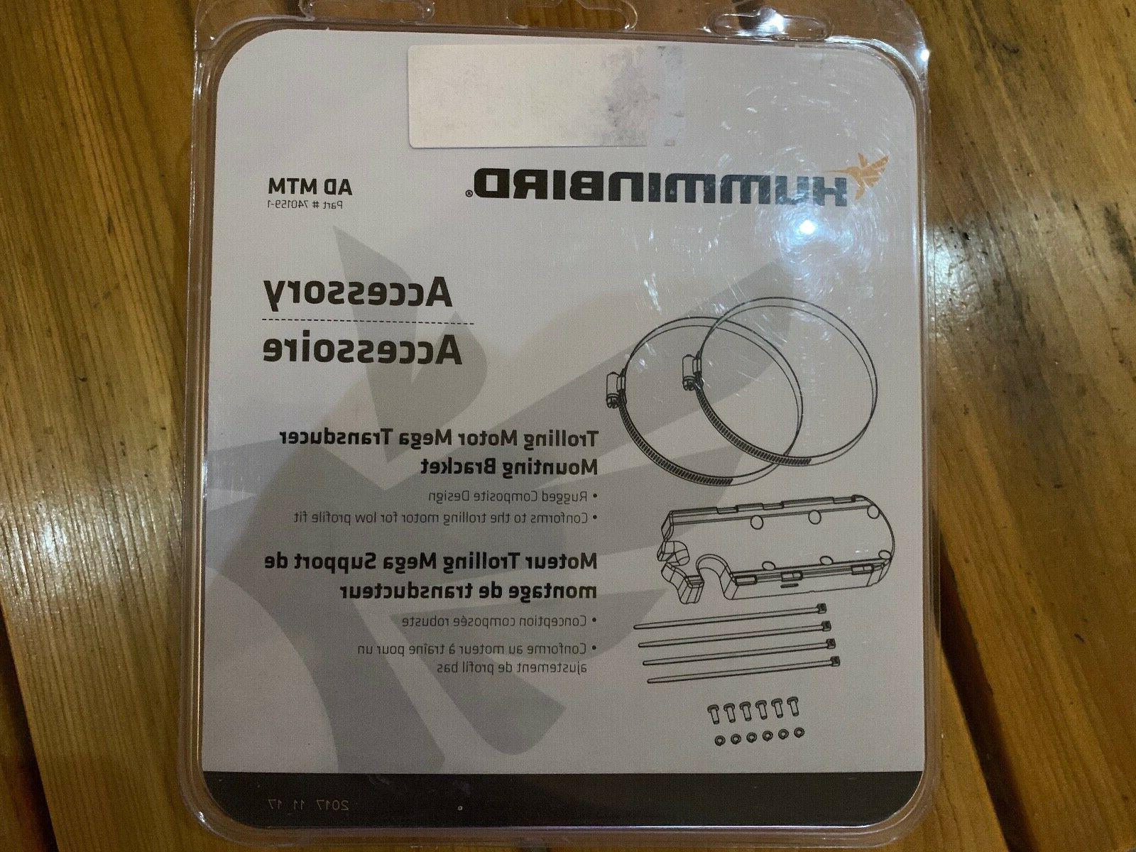 trolling motor adapters ad mtm